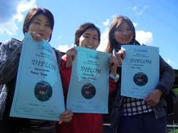 Japanska studenter i Halahult